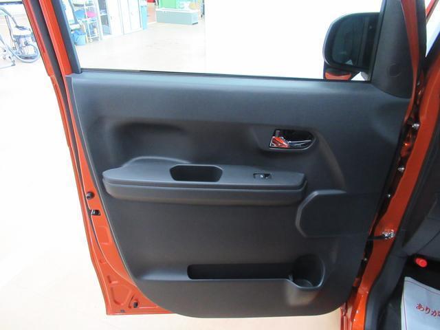 Gターボリミテッド SA3 両側パワースライドドア オートライト キーフリー アイドリングストップ アップグレードパック2(46枚目)