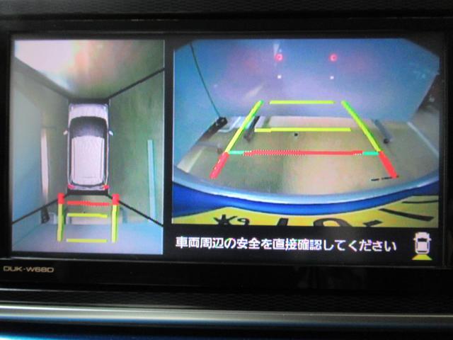 アクティバGプライムコレクション SA3 シートヒーター オートライト キーフリー アイドリングストップ USB入力端子(19枚目)
