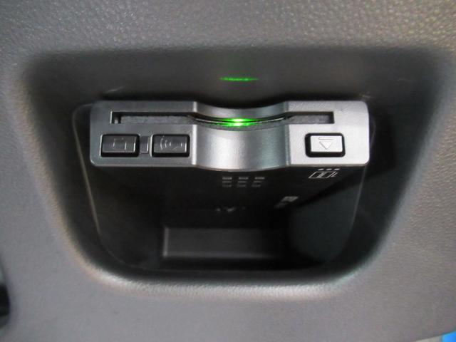 アクティバGプライムコレクション SA3 シートヒーター オートライト キーフリー アイドリングストップ USB入力端子(20枚目)