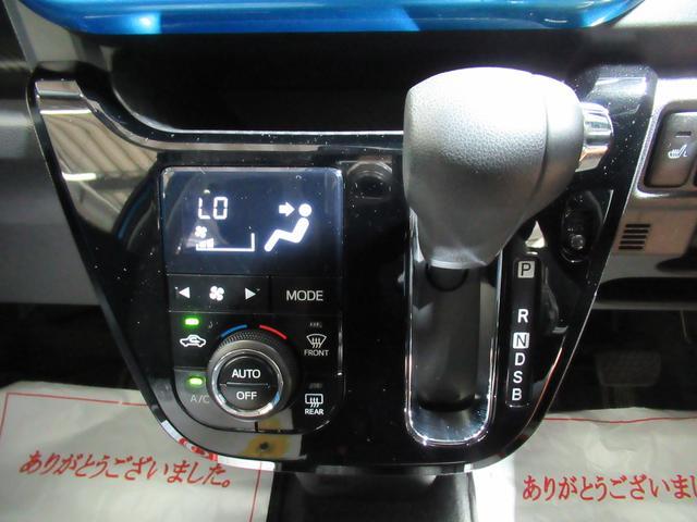 アクティバGプライムコレクション SA3 シートヒーター オートライト キーフリー アイドリングストップ USB入力端子(25枚目)