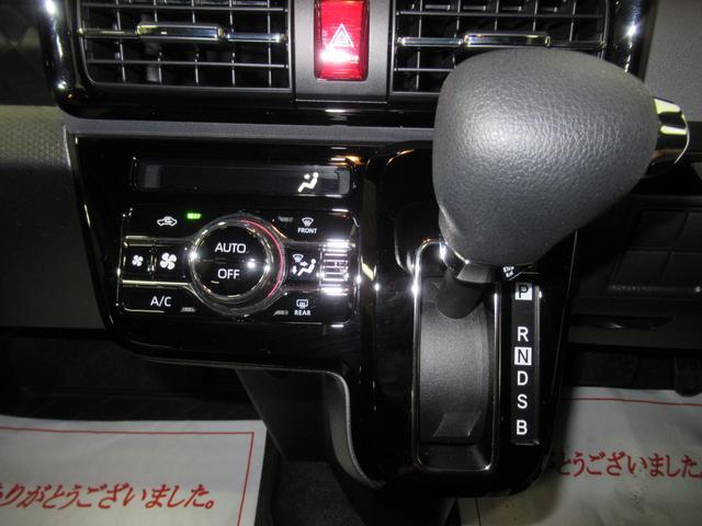 カスタムX 両側パワースライドドア USB入力端子 オートライト キーフリー アイドリングストップ アップグレードパック(20枚目)