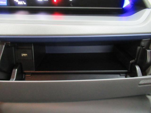 カスタムX 両側パワースライドドア USB入力端子 オートライト キーフリー アイドリングストップ アップグレードパック(29枚目)