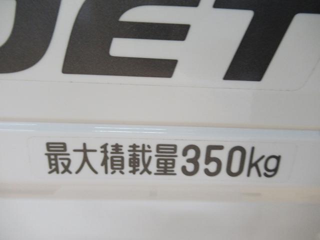 ジャンボ SA3t キーレス(37枚目)