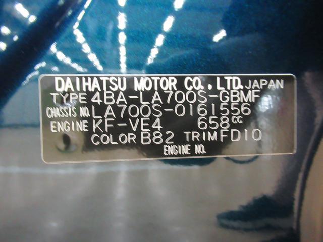 Lリミテッド SA3 両側パワースライドドア オートライト キーフリー アイドリングストップ アップグレードパック2(11枚目)