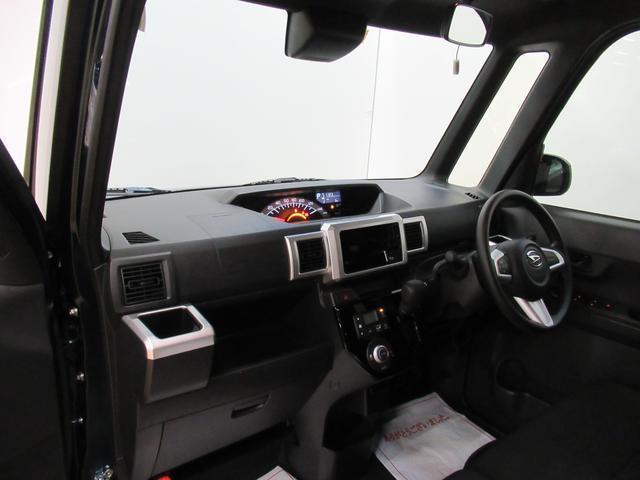 Lリミテッド SA3 両側パワースライドドア オートライト キーフリー アイドリングストップ アップグレードパック2(15枚目)