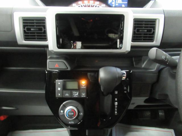 Lリミテッド SA3 両側パワースライドドア オートライト キーフリー アイドリングストップ アップグレードパック2(18枚目)
