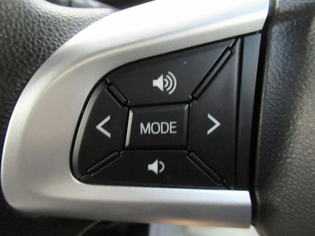Lリミテッド SA3 両側パワースライドドア オートライト キーフリー アイドリングストップ アップグレードパック2(23枚目)