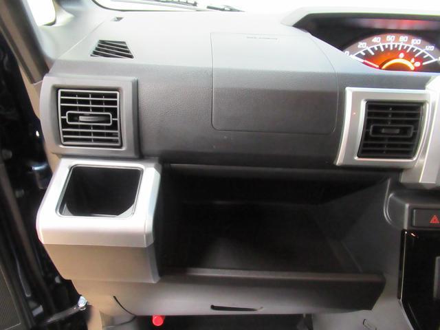 Lリミテッド SA3 両側パワースライドドア オートライト キーフリー アイドリングストップ アップグレードパック2(25枚目)