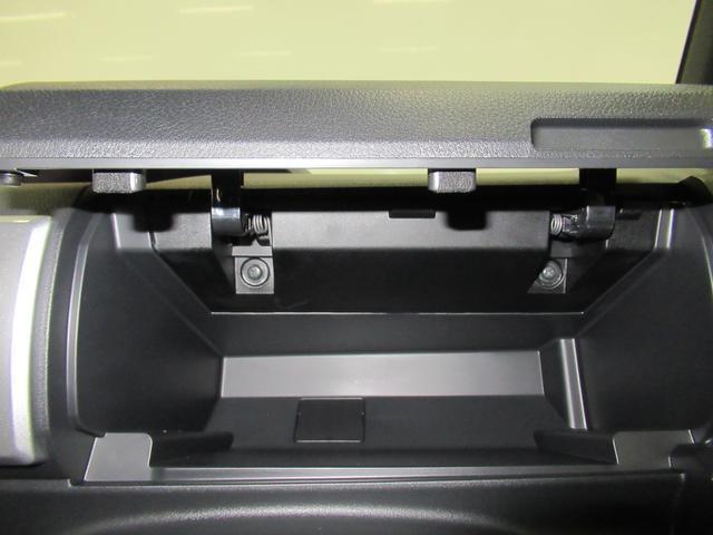 Lリミテッド SA3 両側パワースライドドア オートライト キーフリー アイドリングストップ アップグレードパック2(26枚目)