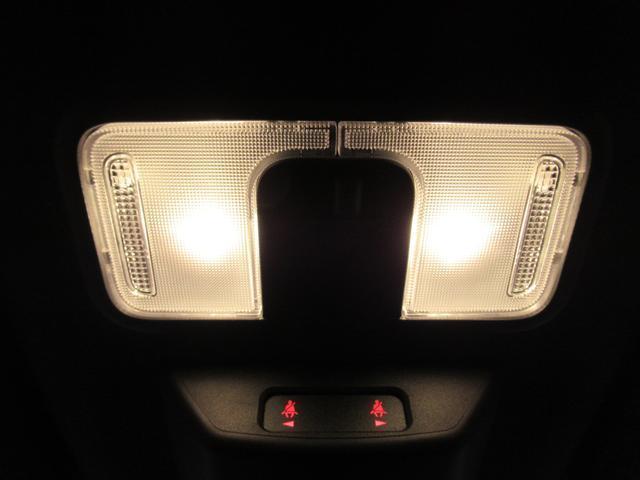Lリミテッド SA3 両側パワースライドドア オートライト キーフリー アイドリングストップ アップグレードパック2(32枚目)