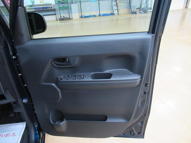 Lリミテッド SA3 両側パワースライドドア オートライト キーフリー アイドリングストップ アップグレードパック2(44枚目)