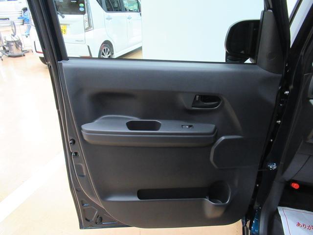 Lリミテッド SA3 両側パワースライドドア オートライト キーフリー アイドリングストップ アップグレードパック2(45枚目)