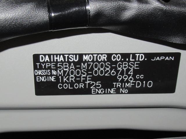 シルク SA3 バックモニター 7インチナビ USB入力端子 Bluetooth オートライト キーフリー アイドリングストップ アップグレードパック(11枚目)
