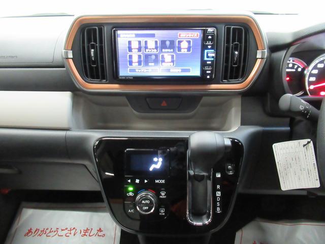 シルク SA3 バックモニター 7インチナビ USB入力端子 Bluetooth オートライト キーフリー アイドリングストップ アップグレードパック(18枚目)