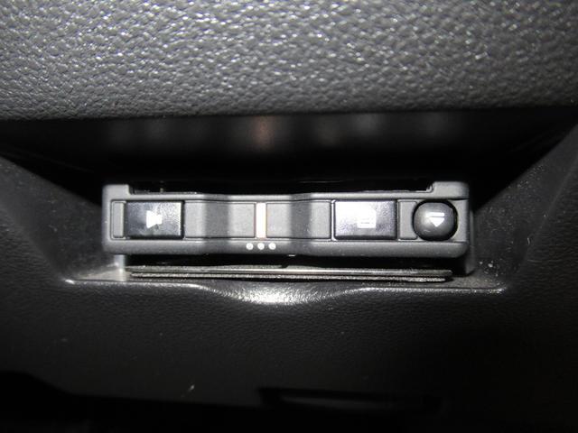 シルク SA3 バックモニター 7インチナビ USB入力端子 Bluetooth オートライト キーフリー アイドリングストップ アップグレードパック(20枚目)