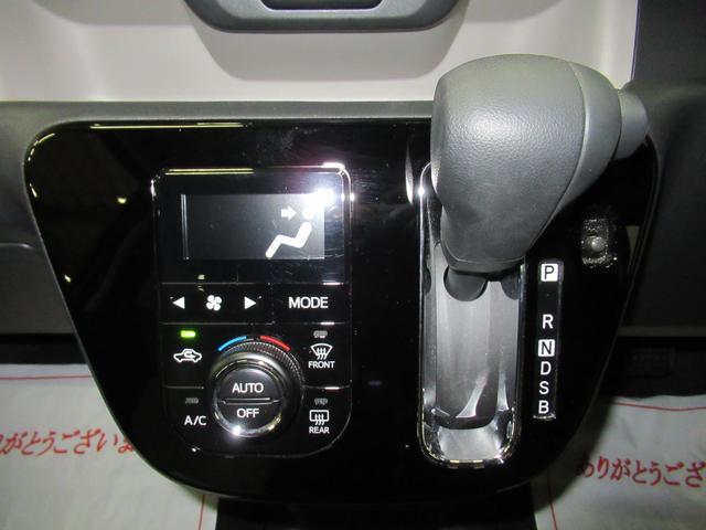 シルク SA3 バックモニター 7インチナビ USB入力端子 Bluetooth オートライト キーフリー アイドリングストップ アップグレードパック(24枚目)