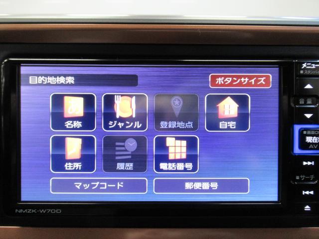 シルク SA3 バックモニター 7インチナビ USB入力端子 Bluetooth オートライト キーフリー アイドリングストップ アップグレードパック(26枚目)