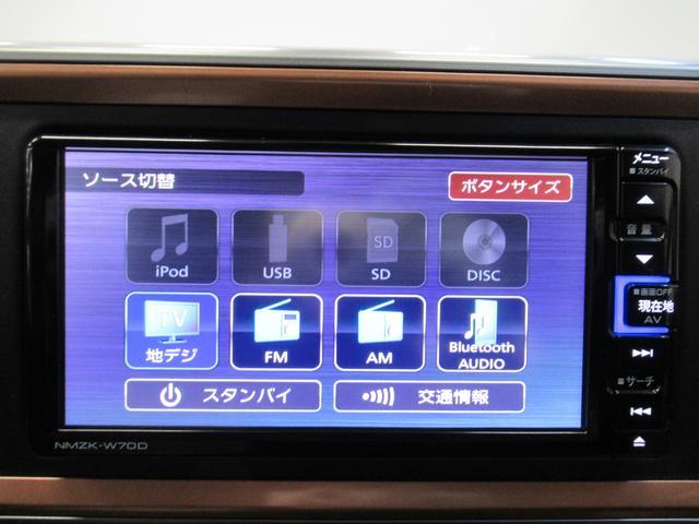シルク SA3 バックモニター 7インチナビ USB入力端子 Bluetooth オートライト キーフリー アイドリングストップ アップグレードパック(28枚目)