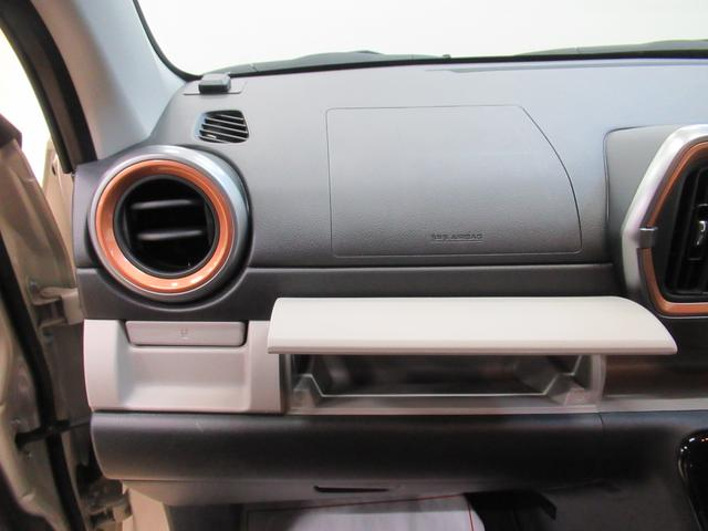 シルク SA3 バックモニター 7インチナビ USB入力端子 Bluetooth オートライト キーフリー アイドリングストップ アップグレードパック(30枚目)