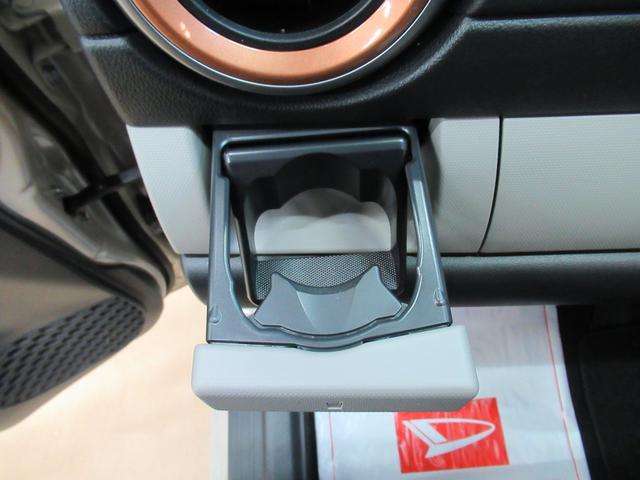 シルク SA3 バックモニター 7インチナビ USB入力端子 Bluetooth オートライト キーフリー アイドリングストップ アップグレードパック(31枚目)