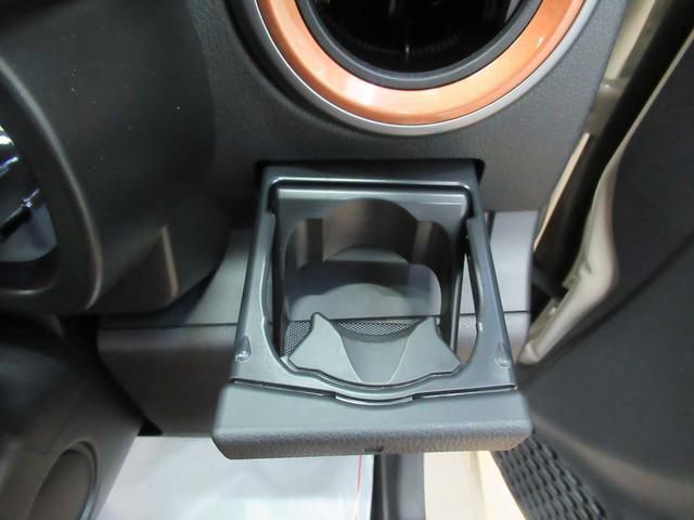 シルク SA3 バックモニター 7インチナビ USB入力端子 Bluetooth オートライト キーフリー アイドリングストップ アップグレードパック(32枚目)