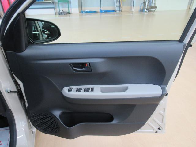 シルク SA3 バックモニター 7インチナビ USB入力端子 Bluetooth オートライト キーフリー アイドリングストップ アップグレードパック(45枚目)
