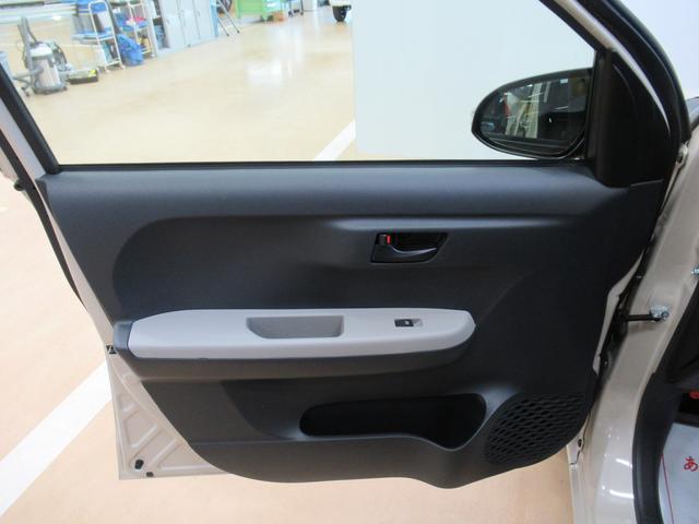 シルク SA3 バックモニター 7インチナビ USB入力端子 Bluetooth オートライト キーフリー アイドリングストップ アップグレードパック(46枚目)
