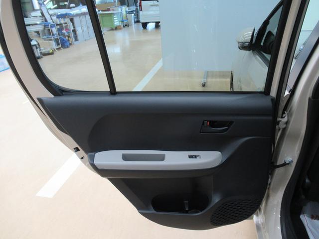シルク SA3 バックモニター 7インチナビ USB入力端子 Bluetooth オートライト キーフリー アイドリングストップ アップグレードパック(48枚目)