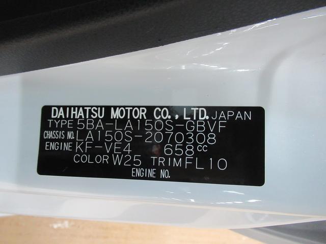 カスタムXリミテッド2 SA3 シートヒーター オートライト キーフリー アイドリングストップ アップグレードパック2(12枚目)