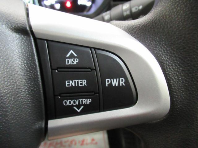 カスタムXリミテッド2 SA3 シートヒーター オートライト キーフリー アイドリングストップ アップグレードパック2(24枚目)