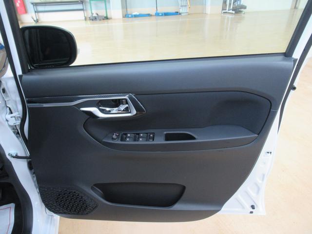 カスタムXリミテッド2 SA3 シートヒーター オートライト キーフリー アイドリングストップ アップグレードパック2(44枚目)