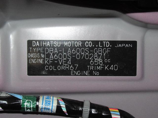 Xリミテッド SA3 シートヒーター 両側パワースライドドア オートライト キーフリー アイドリングストップ USB入力端子(11枚目)