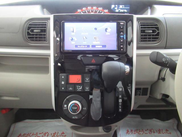 Xリミテッド SA3 シートヒーター 両側パワースライドドア オートライト キーフリー アイドリングストップ USB入力端子(18枚目)