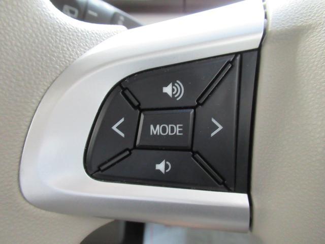 Xリミテッド SA3 シートヒーター 両側パワースライドドア オートライト キーフリー アイドリングストップ USB入力端子(23枚目)