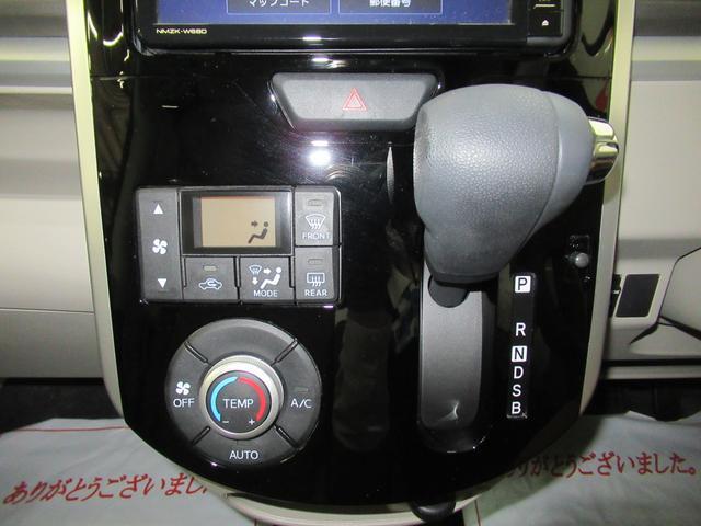 Xリミテッド SA3 シートヒーター 両側パワースライドドア オートライト キーフリー アイドリングストップ USB入力端子(25枚目)