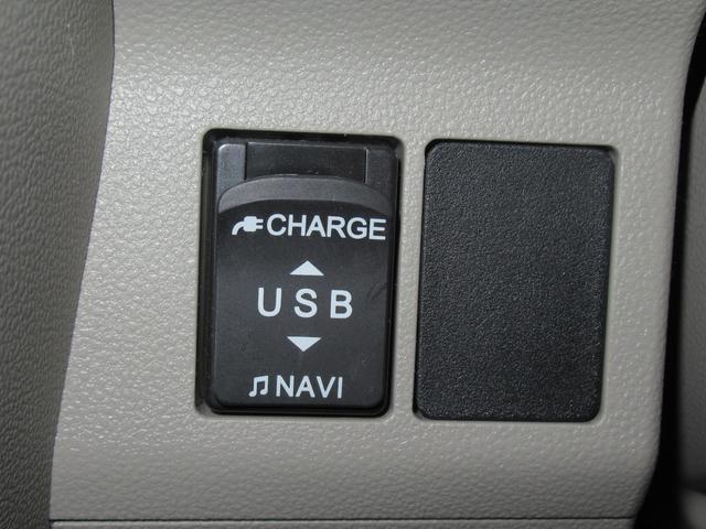 Xリミテッド SA3 シートヒーター 両側パワースライドドア オートライト キーフリー アイドリングストップ USB入力端子(26枚目)