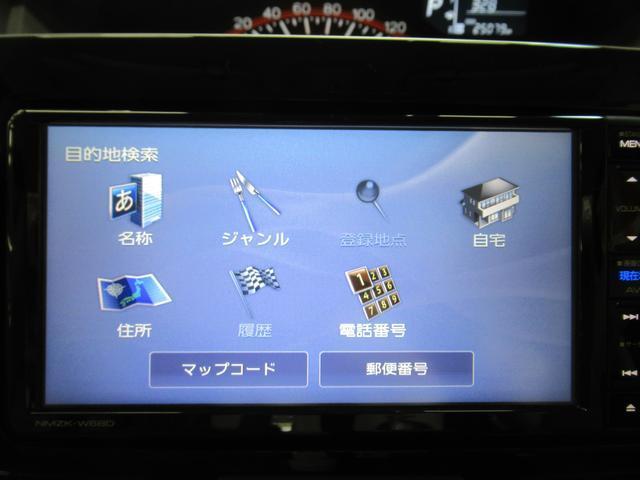 Xリミテッド SA3 シートヒーター 両側パワースライドドア オートライト キーフリー アイドリングストップ USB入力端子(27枚目)