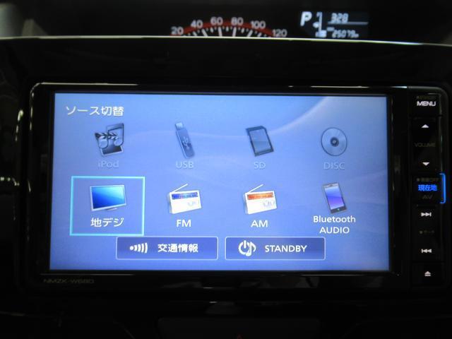 Xリミテッド SA3 シートヒーター 両側パワースライドドア オートライト キーフリー アイドリングストップ USB入力端子(29枚目)