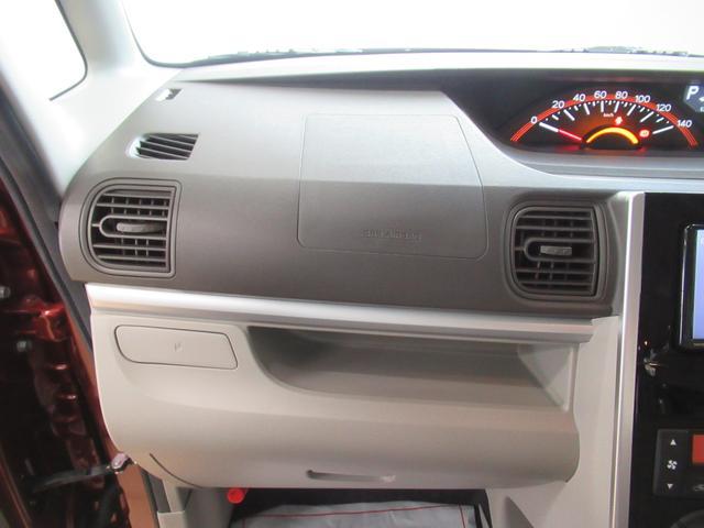 Xリミテッド SA3 シートヒーター 両側パワースライドドア オートライト キーフリー アイドリングストップ USB入力端子(31枚目)