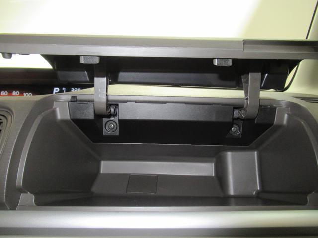 Xリミテッド SA3 シートヒーター 両側パワースライドドア オートライト キーフリー アイドリングストップ USB入力端子(32枚目)