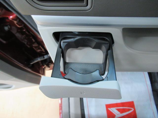 Xリミテッド SA3 シートヒーター 両側パワースライドドア オートライト キーフリー アイドリングストップ USB入力端子(33枚目)