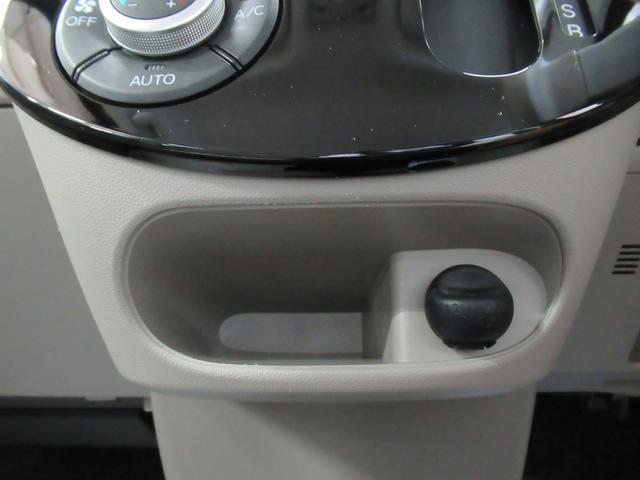 Xリミテッド SA3 シートヒーター 両側パワースライドドア オートライト キーフリー アイドリングストップ USB入力端子(35枚目)