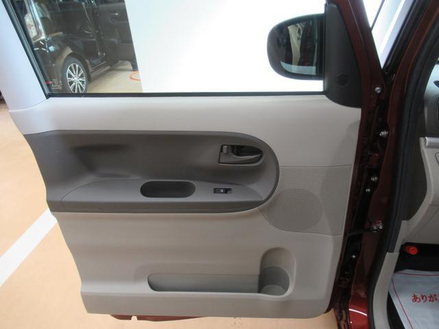 Xリミテッド SA3 シートヒーター 両側パワースライドドア オートライト キーフリー アイドリングストップ USB入力端子(52枚目)