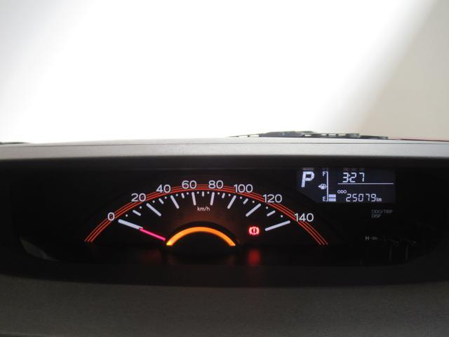 Xリミテッド SA3 シートヒーター 両側パワースライドドア オートライト キーフリー アイドリングストップ USB入力端子(56枚目)