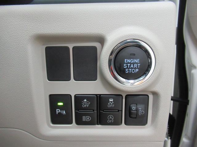 X Lパッケージ SA3 パノラマモニター 7インチナビ ドライブレコーダー USB入力端子 Bluetooth オートライト キーフリー アイドリングストップ アップグレードパック2(16枚目)