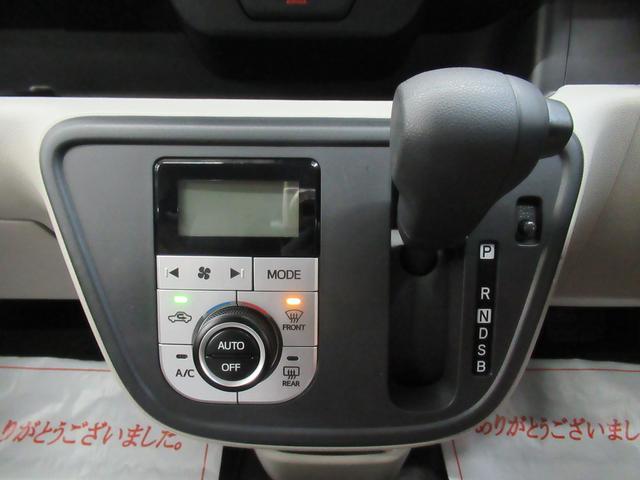 X Lパッケージ SA3 パノラマモニター 7インチナビ ドライブレコーダー USB入力端子 Bluetooth オートライト キーフリー アイドリングストップ アップグレードパック2(24枚目)