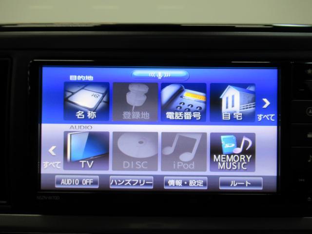 X Lパッケージ SA3 パノラマモニター 7インチナビ ドライブレコーダー USB入力端子 Bluetooth オートライト キーフリー アイドリングストップ アップグレードパック2(28枚目)