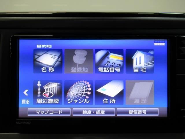 X Lパッケージ SA3 パノラマモニター 7インチナビ ドライブレコーダー USB入力端子 Bluetooth オートライト キーフリー アイドリングストップ アップグレードパック2(29枚目)