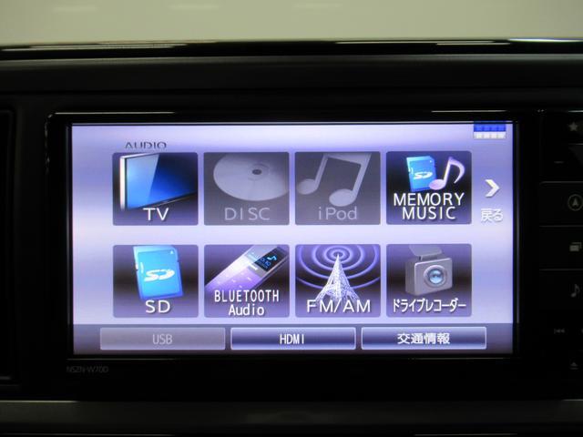 X Lパッケージ SA3 パノラマモニター 7インチナビ ドライブレコーダー USB入力端子 Bluetooth オートライト キーフリー アイドリングストップ アップグレードパック2(30枚目)