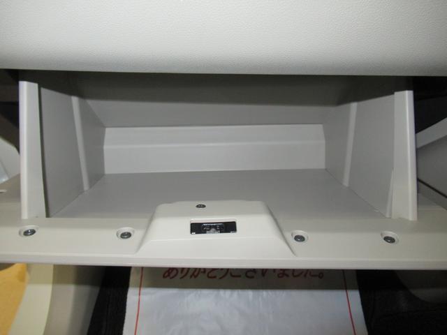 X Lパッケージ SA3 パノラマモニター 7インチナビ ドライブレコーダー USB入力端子 Bluetooth オートライト キーフリー アイドリングストップ アップグレードパック2(31枚目)